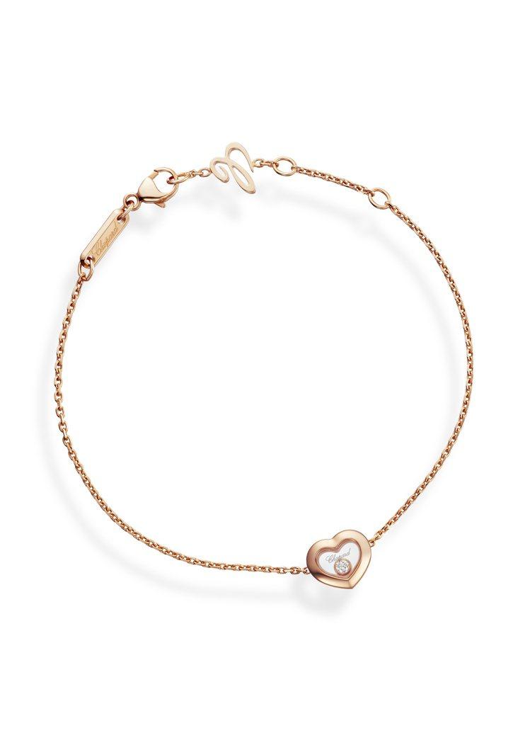 Happy Diamonds Icon系列手環,獲公平採礦認證18K玫瑰金鑲嵌總...