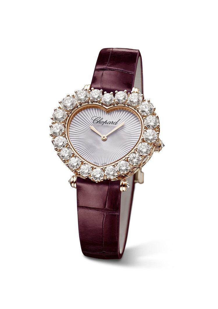 L'Heure du diamant系列腕表,34 x 29.90毫米獲公平採礦...