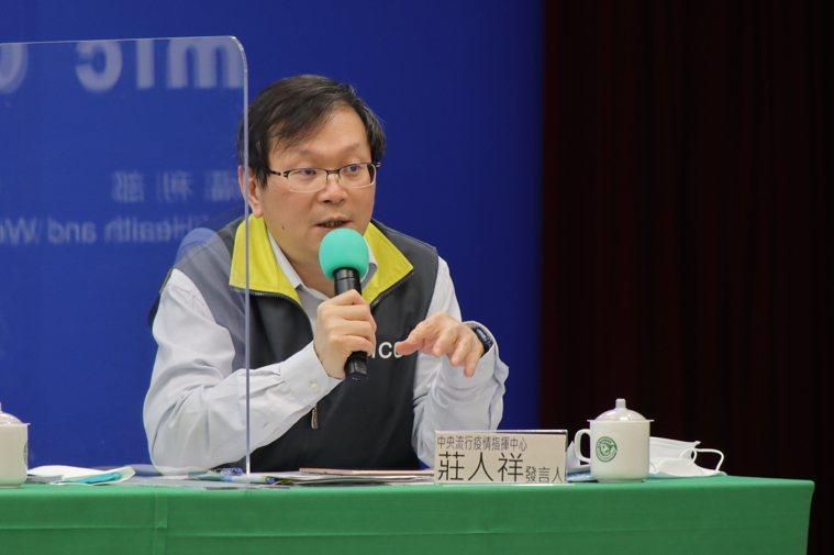 針對近日傳出的台灣輸出越南病例,指揮中心發言人莊人祥表示,輸出越南個案在台期間接...