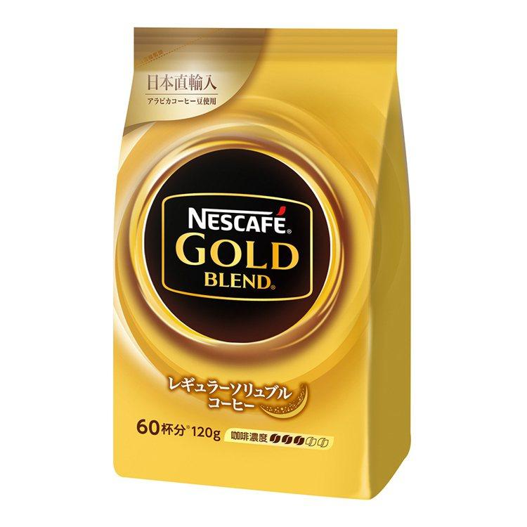 momo購物網「2020十大風雲商品」:雀巢咖啡金牌微研磨咖啡補充包。圖/mom...