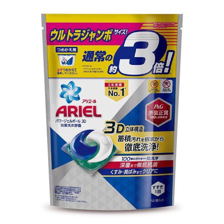 momo購物網「2020十大風雲商品」:ARIEL日本進口三合一3D抗菌洗衣膠囊...