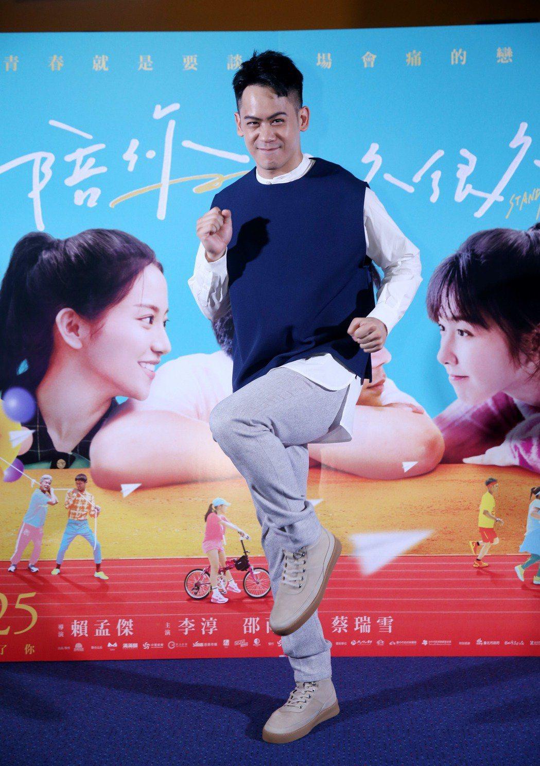 李淳自認還沒有穩定收入前不會正式與女友結婚。圖/聯合報系資料照