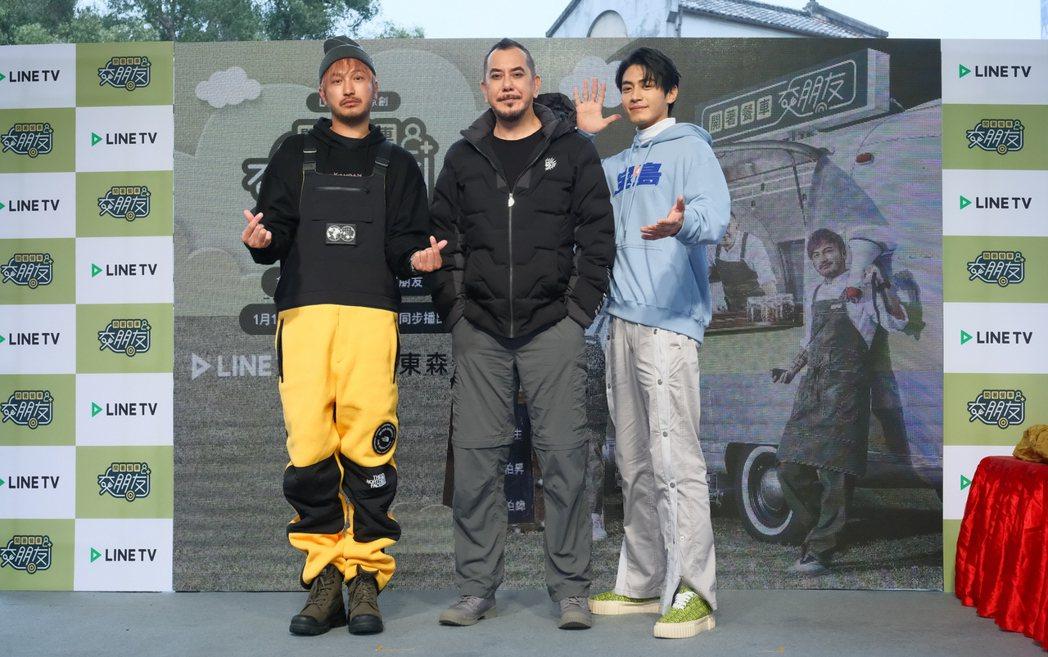 KID(左起)、黃秋生和宋柏緯搭檔主持LINE  TV美食交友實境節目「開著餐車...