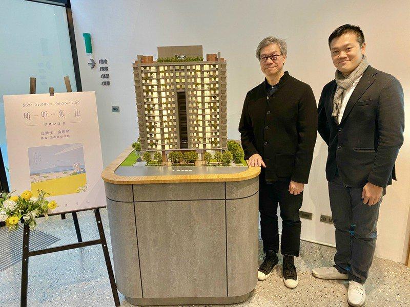 磐鈺建設總經理張立杰(右)與建築師張德昌(左)宣布「昕昕裏山」正式公開。記者宋健生/攝影