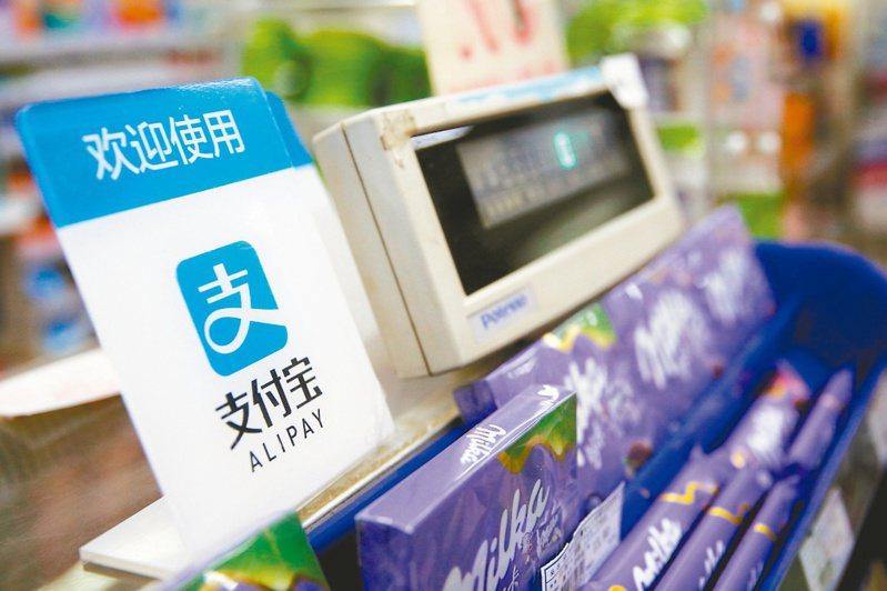 美國總統川普簽署行政命令,禁止支付寶等多款App在美國交易,引起北京抗議。(路透)