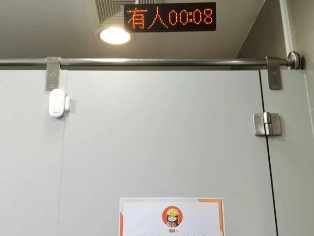 去年10月,網路公司快手被曝出「員工上廁所須計時」,一個廁所隔間上方設有顯示器,可即時顯示單次使用時間。 圖/摘自新浪微博