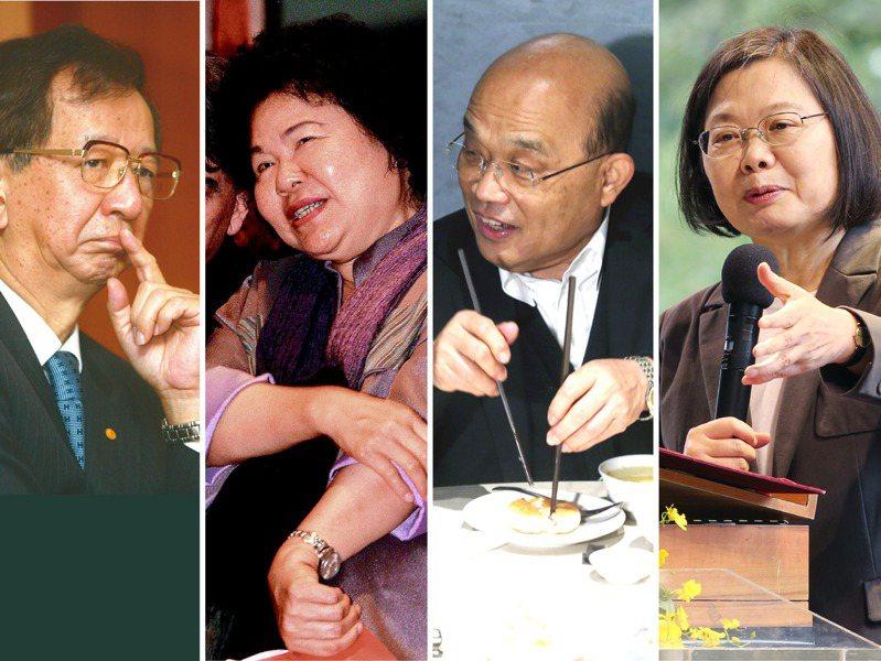 左起:李遠哲、陳菊、蘇貞昌、蔡英文。圖/聯合報系資料照片