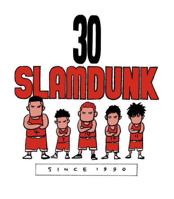 《灌籃高手》剛滿 30 周年|圖源:井上雄彦 Inoue Takehiko