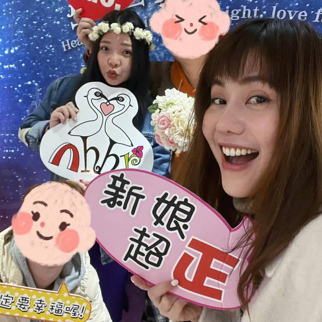 王宇婕為好友小甜甜結婚懷孕感到開心。 圖/擷自王宇婕臉書