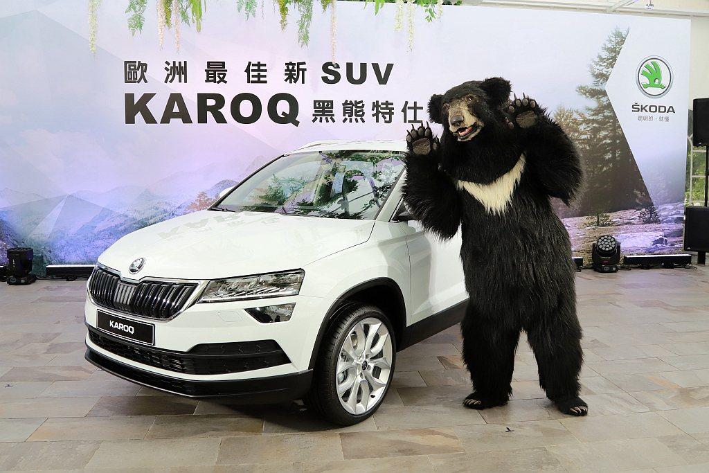 SKODA Karoq黑熊特仕版共有三種車型,劍山黑熊版99.9萬起、雪山黑熊版...