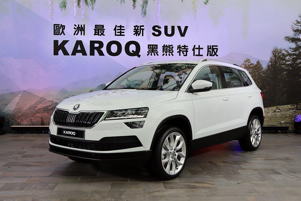 SKODA自2017年起陸續推出Kodiaq、Karoq、Kamiq三款SUV,...