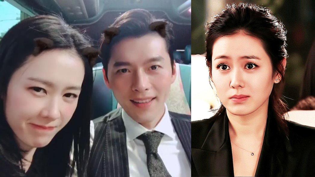 孫藝真與玄彬元旦認愛。圖/擷自IG、SBS