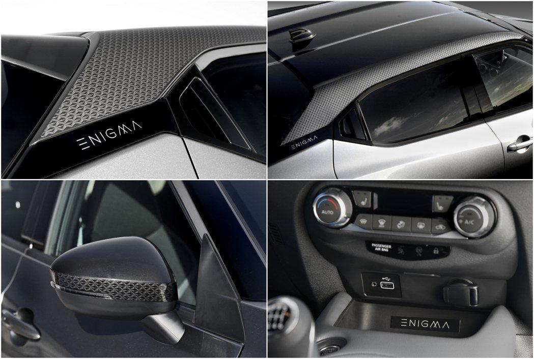 內外觀上有Enigma字樣的徽飾,在C柱及車頂也有圖騰妝點。 圖/Nissan提...