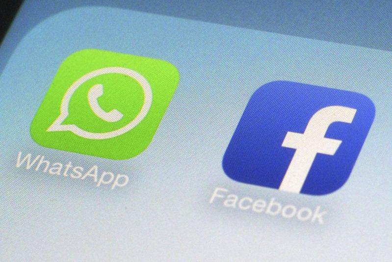 通訊軟體WhatsApp強制用戶同意分享帳戶資料給母公司臉書公司。 美聯社