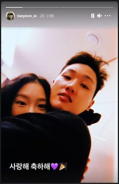 太妍與哥哥。圖/擷自IG限時動態