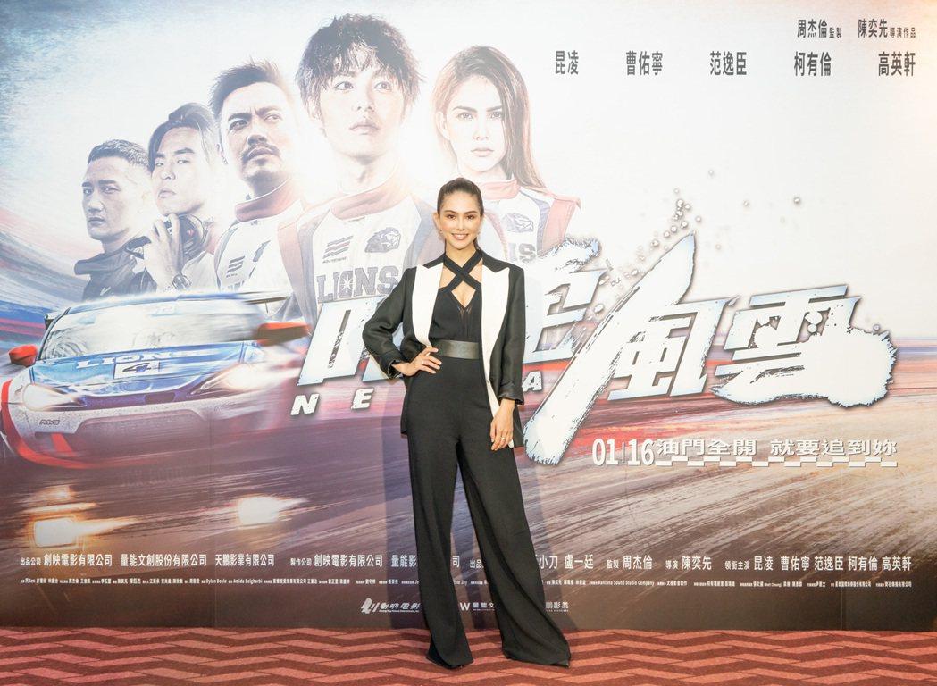 昆凌在電影《叱咤風雲》裡面飾演女車手莉莉。圖/齊石傳播提供