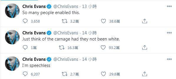 克里斯伊凡(Chris Evans)在推特連發數則看法。圖/擷自推特