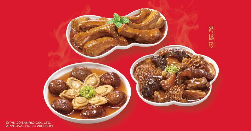烏參牛三寶、紅燒花菇鮑魚、無錫子排。業者/提供