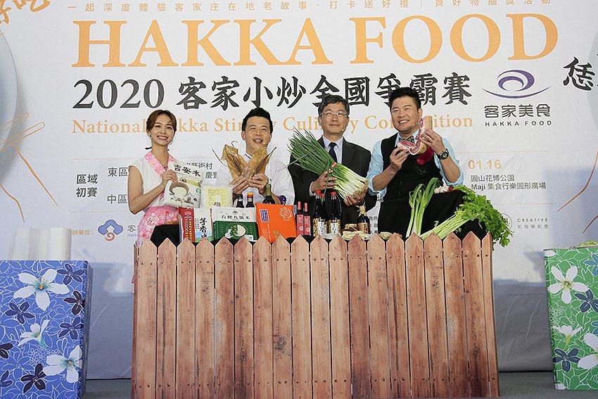 初賽現場的客家文創市集將展售新鮮農特產。 客委會/提供
