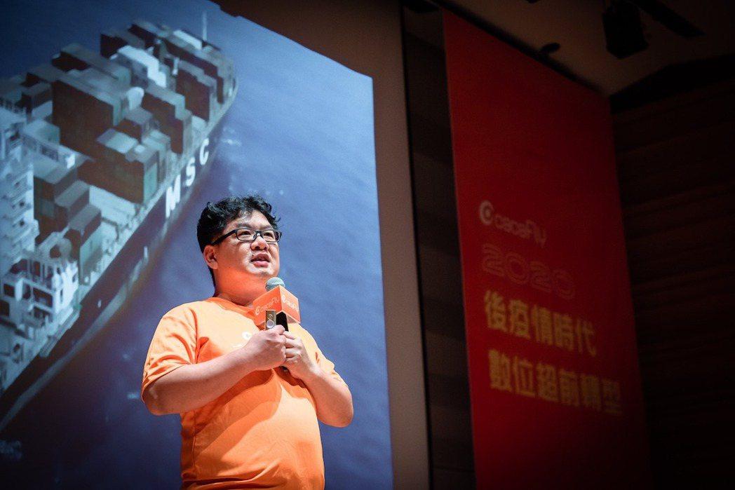 cacaFly聖洋科技執行長邱繼弘。 聖洋科技/提供