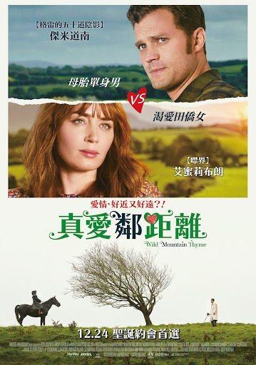 《真愛鄰距離》中文海報,12月24日上映