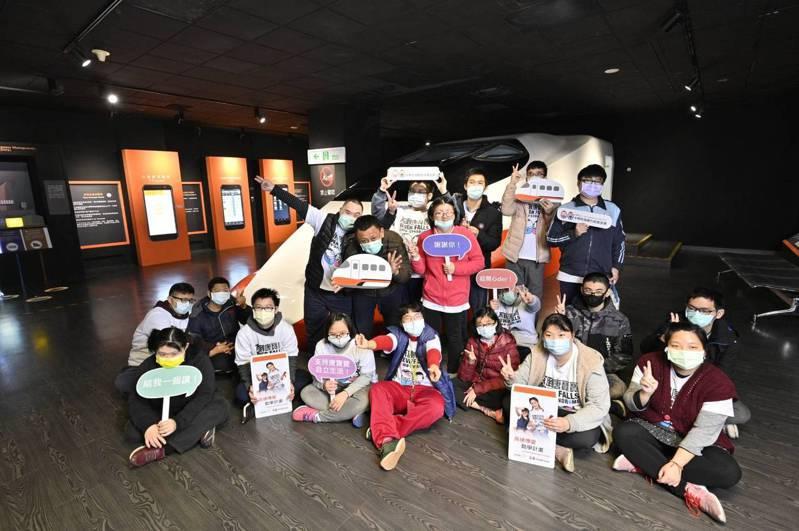 2021「高速傳愛 助學計畫」啟動 唐氏症青年參訪高鐵探索館。圖/台灣高鐵提供