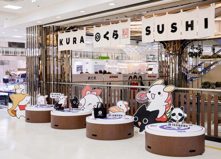 藏壽司板橋中山遠百店首度設置全台首座「巨大壽司盤等候區」。圖/藏壽司提供
