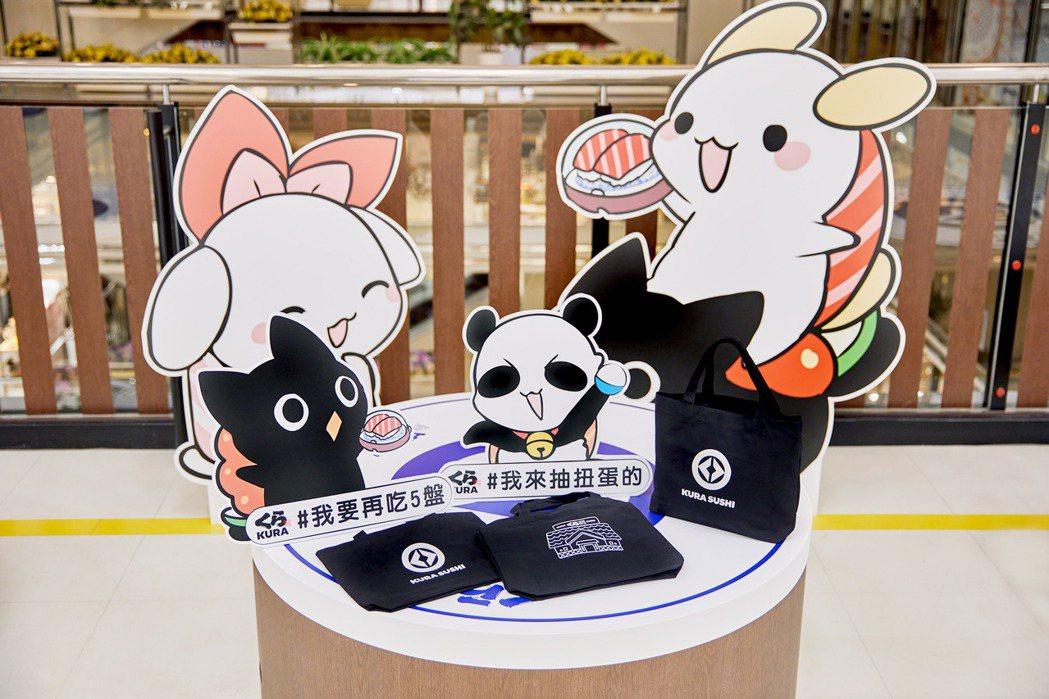 店內同時提供多款打卡道具,增添趣味性。圖/藏壽司提供
