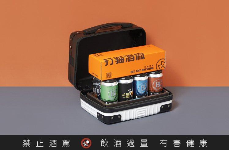 一「箱」八瓶的派對禮盒,包括「打貓風格」、「十九洞啤酒」、「澳艾爾」、「這不是咖...