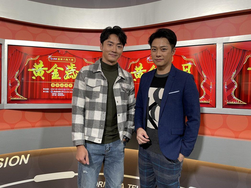 馬俊麟(左)、林則希出席新戲「黃金歲月」開鏡記者會。圖/民視提供