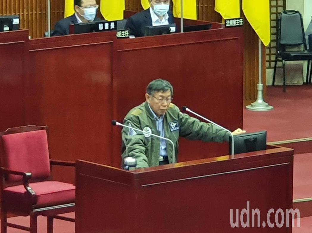 台北市長柯文哲上午至議會進行專案報告。記者楊正海/攝影