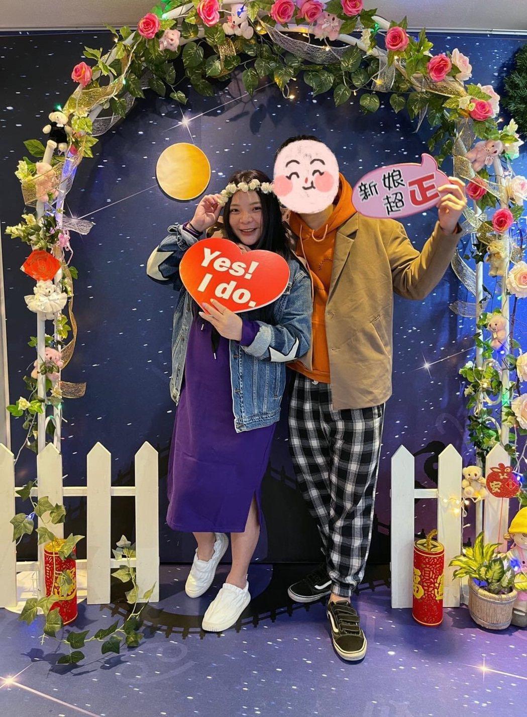 小甜甜日前登記結婚。圖/摘自臉書