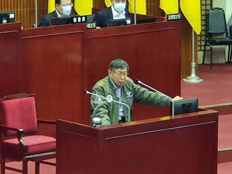 台北市長柯文哲上午至議會針對萊豬進口進行專案報告。記者楊正海/攝影