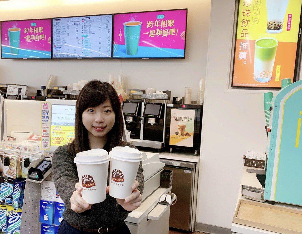 1月13日至1月15日7-ELEVEN行動隨時取每日限時限量推出中杯熱美式咖啡買...