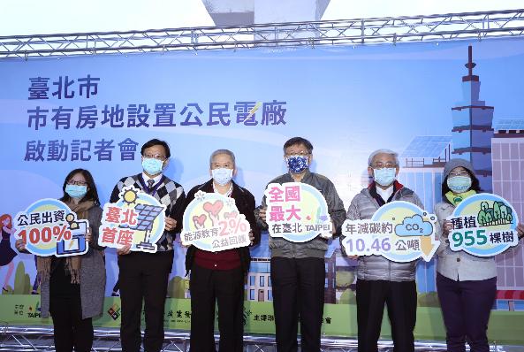 柯文哲(右三)今表示,他對PM2.5很有感,因癌症占台灣死亡比例很高,其中癌症死亡率最高就是肺癌,柯文哲也透露,「我昨天去看議員鍾沛君,怎麼這麼年輕會得肺癌?」圖/蘇健忠攝影