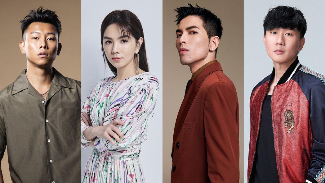 《2021超級巨星紅白藝能大賞》卡司(圖/台視提供)