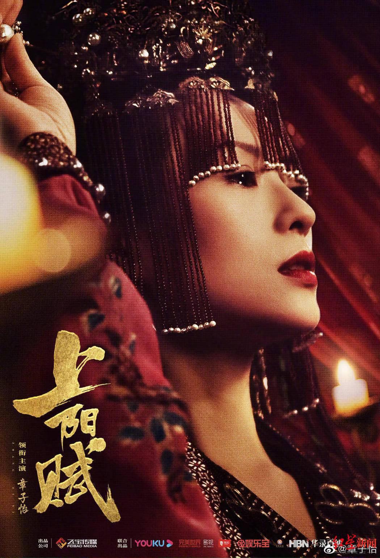 章子怡主演的第一部電視劇將播出。圖/摘自微博