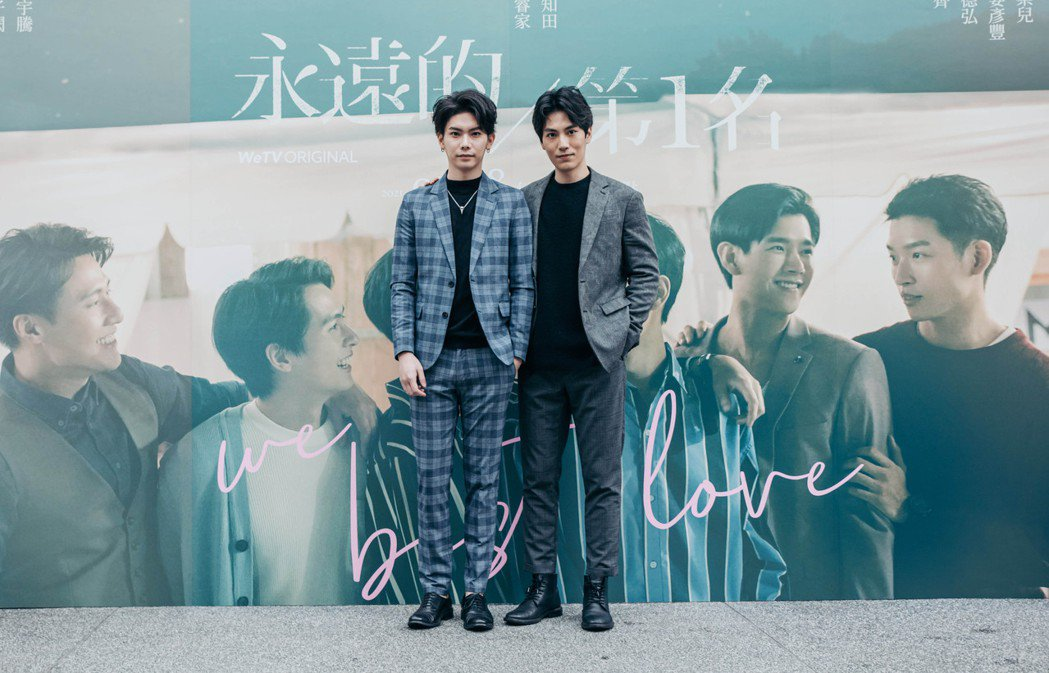 林子閎(右)、楊宇騰在WBL系列影集「永遠的第一名」中湊對男男CP。圖/WeTV...
