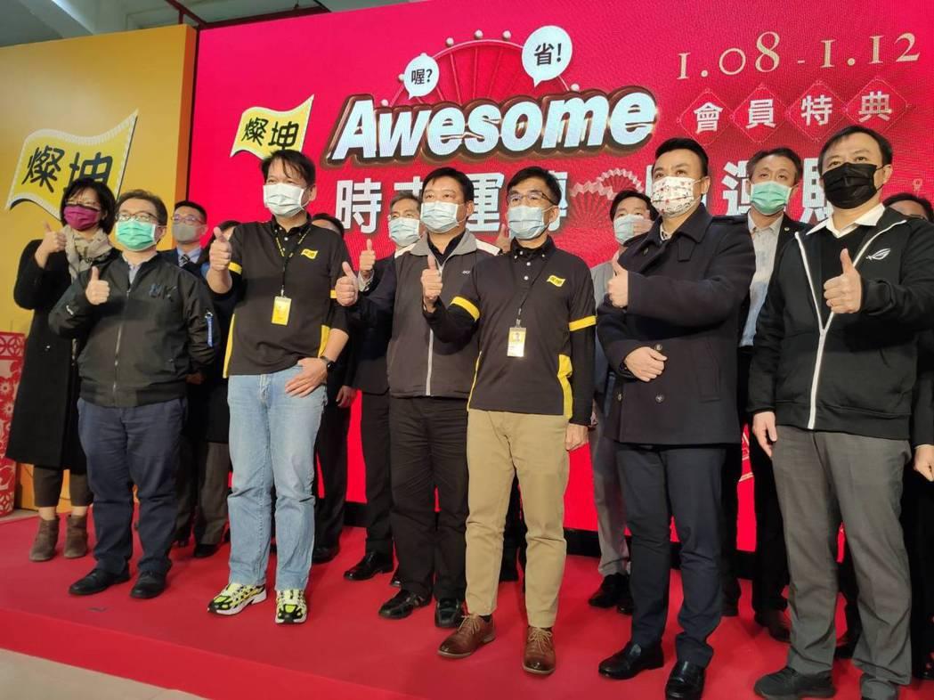 燦坤會員特典本月8日起五天目標帶進10億元,年增三成以上, 蘋果商品是主力商品。...