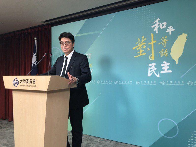 中共5日印發新版「中國共產黨統一戰線工作條例」,陸委會7日對此表示,台灣已建立遏阻中共對其社會滲透的相關機制,以防範境外相關勢力滲透干預。記者林汪靜/攝影