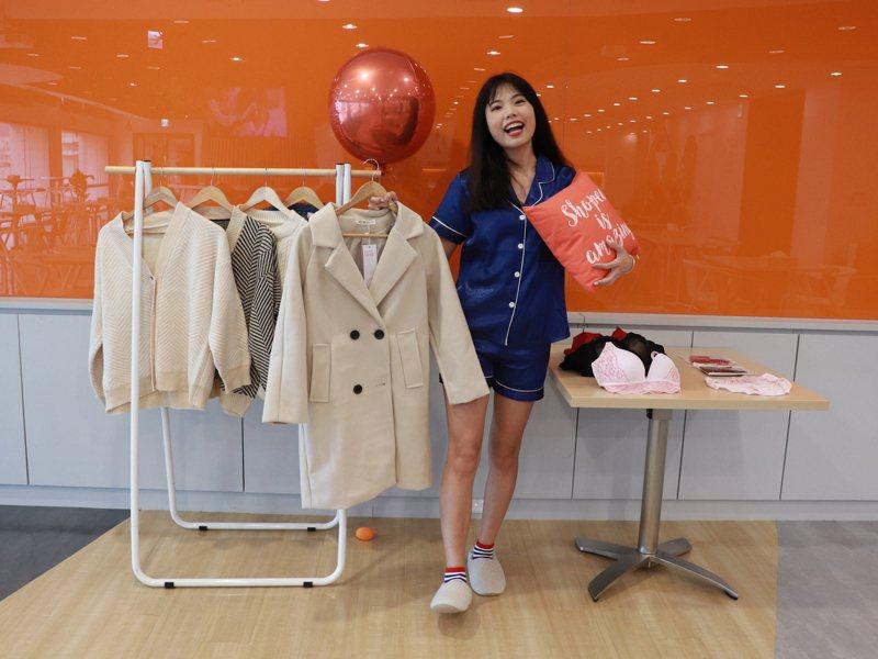 看準換新衣迎新年需求,蝦皮購物陸續推出「可甜可鹽少女系」、「女王內衣館」等優惠活動。圖/蝦皮購物提供