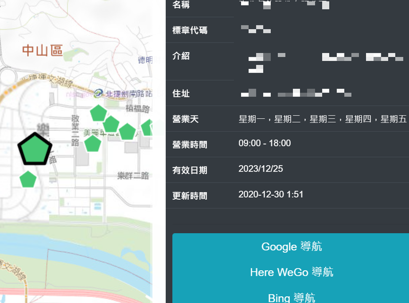 網友自製的台灣豬標章地圖。圖擷自台灣豬標章地圖