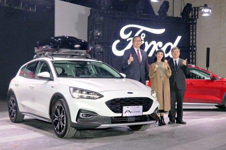 跨界休旅又一強棒登場 Ford Focus Active任性回饋價83.9萬起