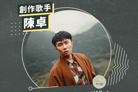 從《MyVoice》到《隧道》:棒球少年的B面人生 ft. 陳卓