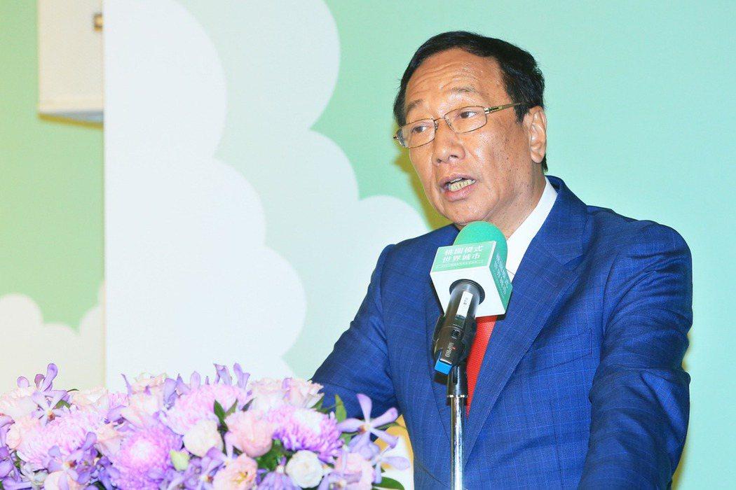 鴻海集團創辦人郭台銘。 (本報系資料庫)