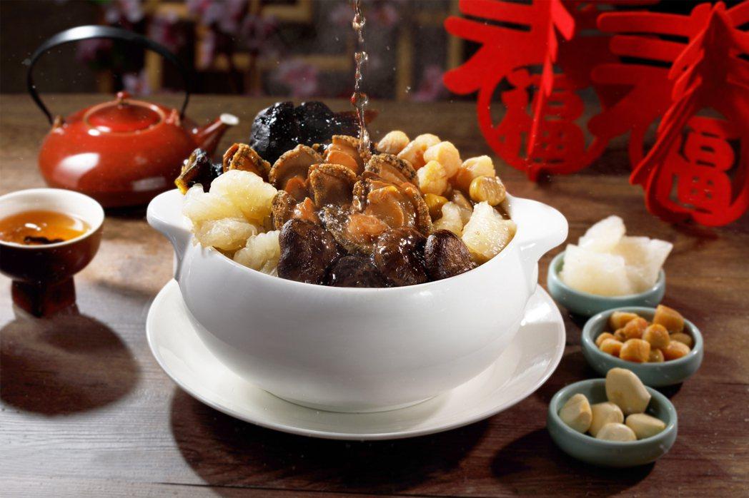 台北新板希爾頓酒店-外帶年菜海味佛跳牆。