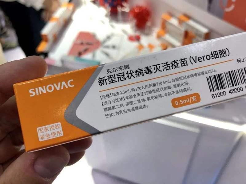 北京科興中維研發的新冠滅活疫苗。(新華網)