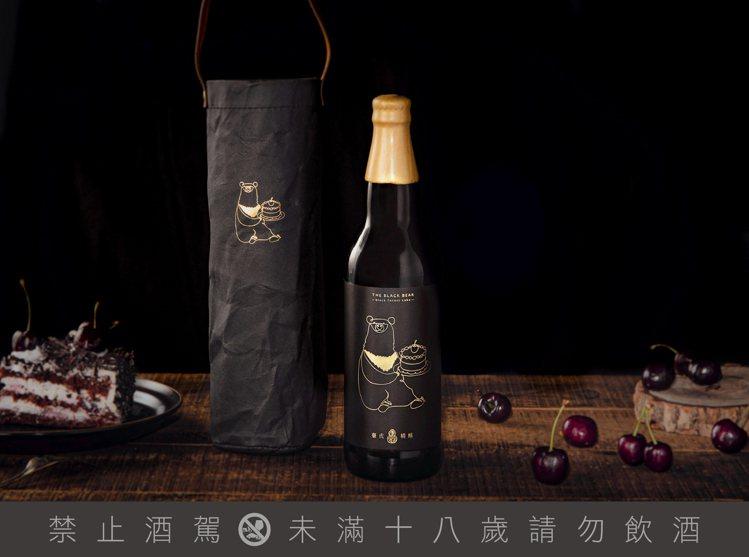 凡購買2021年「酸櫻桃黑森林限定版」酒款,另附贈燙金環保水洗牛皮紙袋一只。圖 ...
