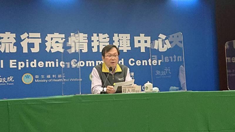 發言人莊人祥說,國內新增3例境外移入新冠肺炎確定病例。記者陳婕翎/攝影