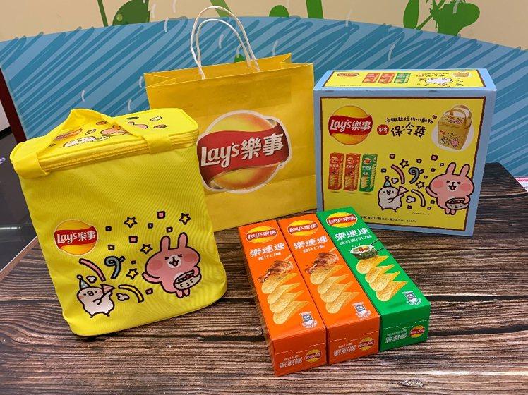 萊爾富推出樂事卡納赫拉禮盒(保冷袋),新春價169元。圖/萊爾富提供